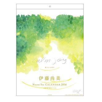 "Wall / 2016 calendar ""Naomi Itoh / kanako itou Naomi"" ☆ hydrofarm (380 x 515 mm) 2016 Calender / national artist / painting APJ / 0/2016 calendar / mail-order ☆ Bell common-"