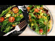 Очень вкусный диетический салат с авокадо и кукурузой -
