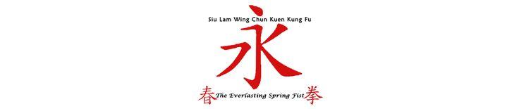 Siu Lam Nürnberg Wing Chun Kung Fu Schule