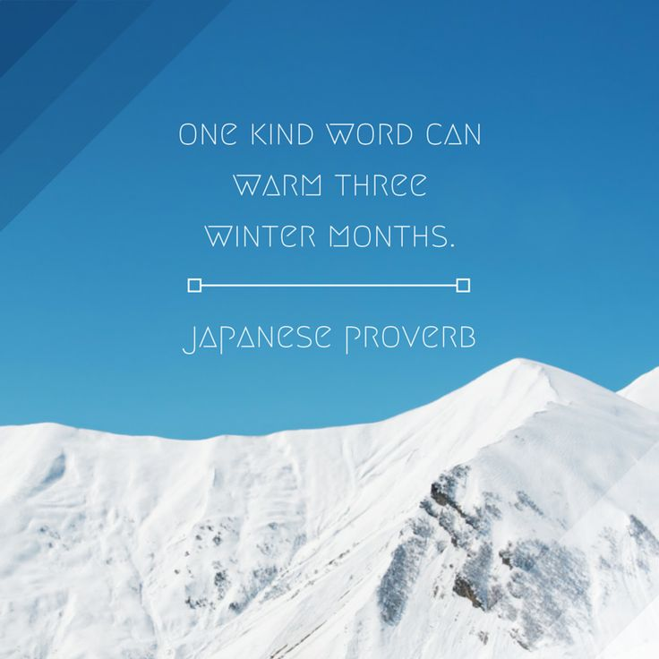 12 Cozy Quotes in Celebration of the Winter Solstice | The Squeeze {winter quotes, winter solstice, quotes about winter, winter prints} #worththesqueeze