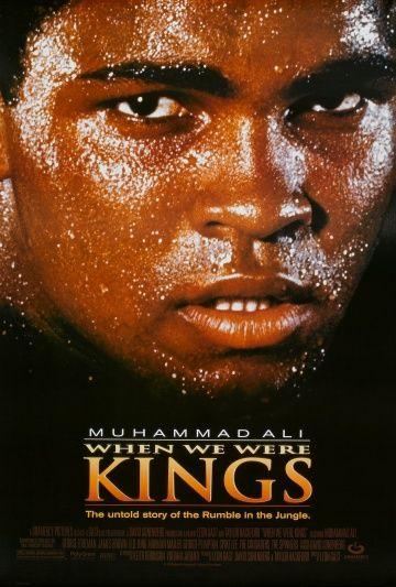 Когда мы были королями (When We Were Kings)