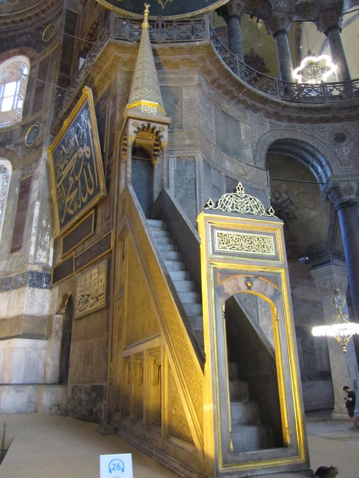 Hagia Sophia minbar   copyright David Jones