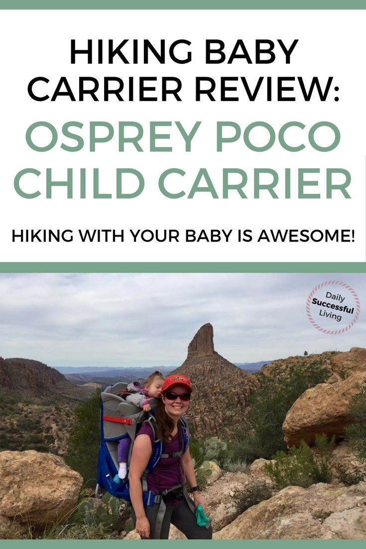 dcf27617253 Ready to take you baby or toddler hiking  I love hiking with my baby. I  started using the Osprey Poco baby carrier to carry my baby while hiking and  ...