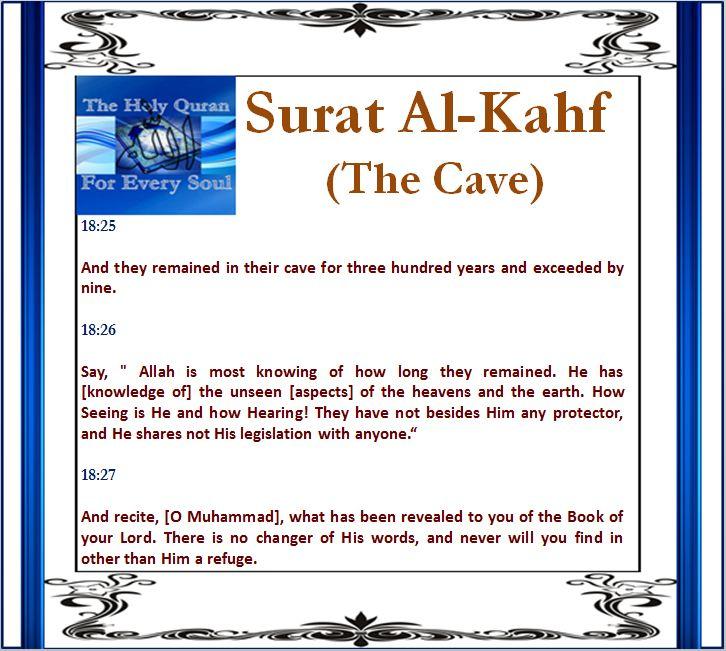 Surat Al-Kahf (The Cave) 18:25, 18:26, 18:27