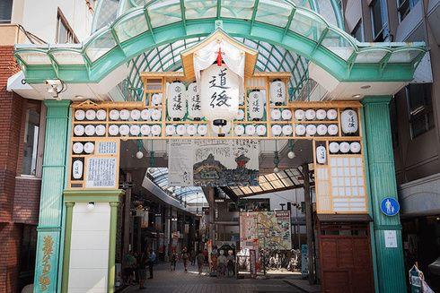 日本最古の温泉、愛媛県の道後温泉を舞台に繰り広げられる「道後アート2016」が開催中