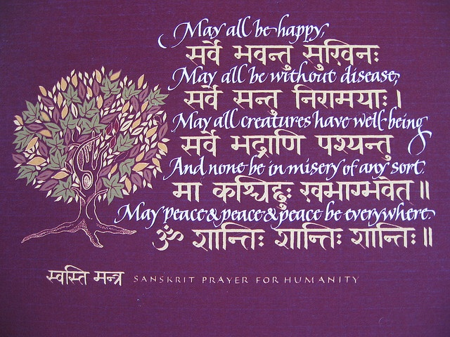 May peace & peace & peace be everywhere.  Megan Hottle onto Free Your Mind
