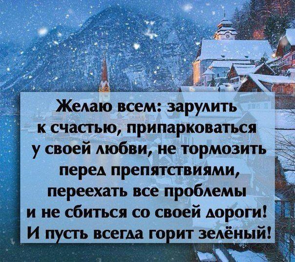 Юлия Мжачих
