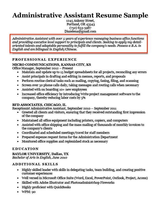 Basic Resume Job Objective