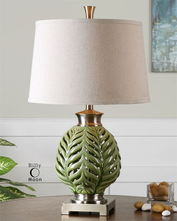 Uttermost Flowing Fern Green Table Lamp
