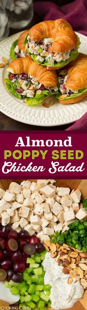 Almond Poppy Seed Chicken Salad - one of my favorite chicken salad recipes! Love the addition of a poppy seed dressing!