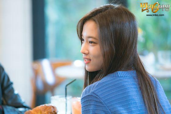[Queen of the Ring BTS] Yoon Sohee as Kang Mijoo