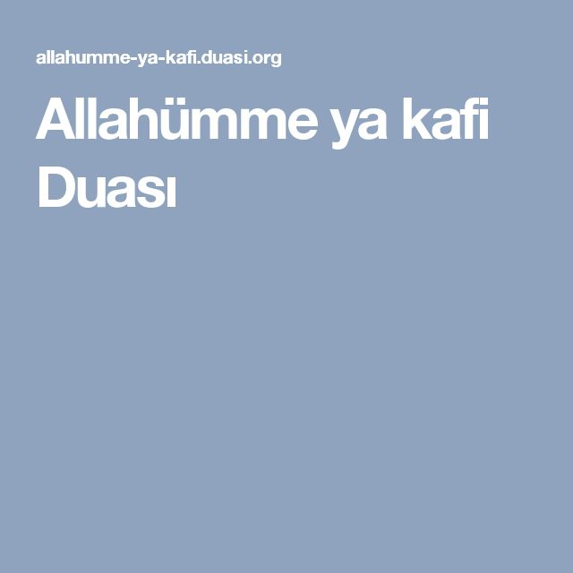 Allahümme ya kafi Duası