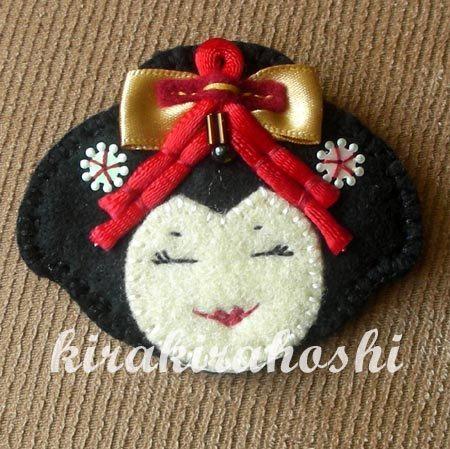 Handmade Embroidered JAPANESE Oriental GEISHA Felt Brooch Pin