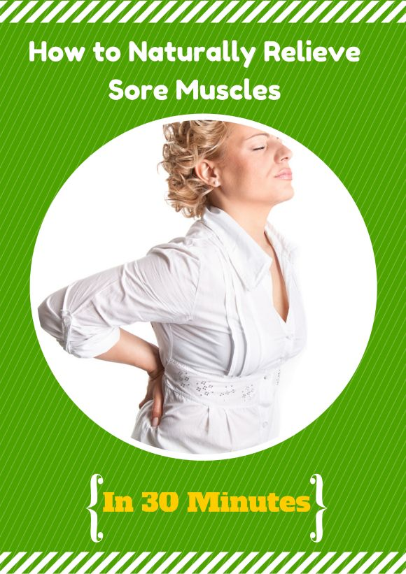 how to fix a sore lower back at home