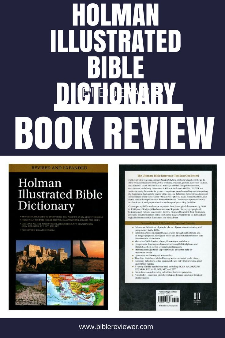 Holman Illustrated Bible Dictionary Review – For 25 years the Holman Illustrated Bible Dictionary has been the go-to Bible reference resource for lay Bible students, teachers, pastors, academic courses, and libraries.
