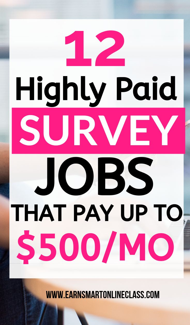 16 Companies Offering Paid Online Surveys for 2019