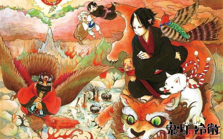 Download Hoozuki no Reitetsu (1920x1200) Minitokyo Batch