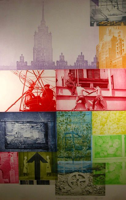 Robert Rauschenberg Collage