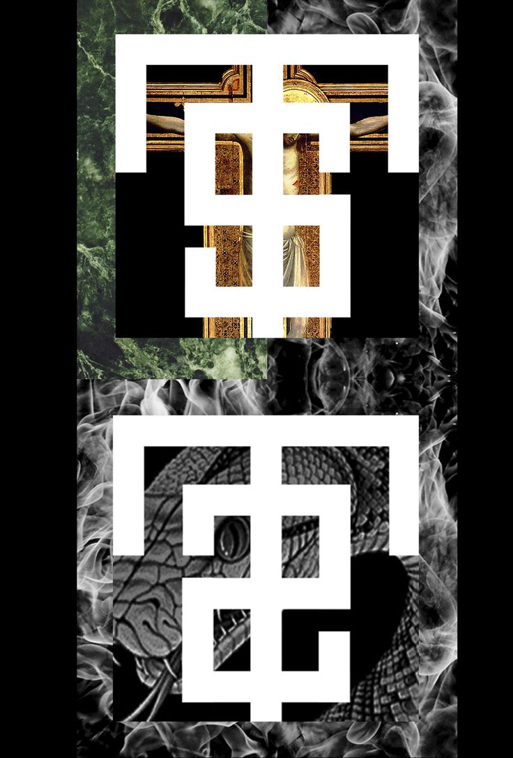The Serpent Power (Filip Aura 2014)