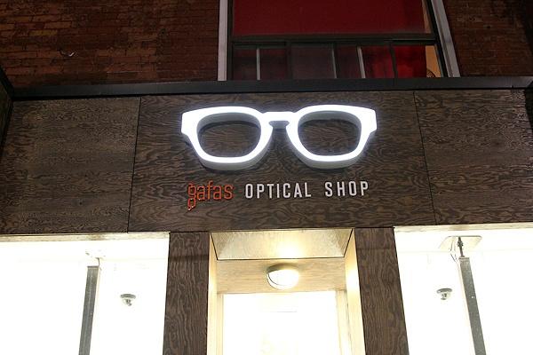 Gafas Optical Shop Logo Design