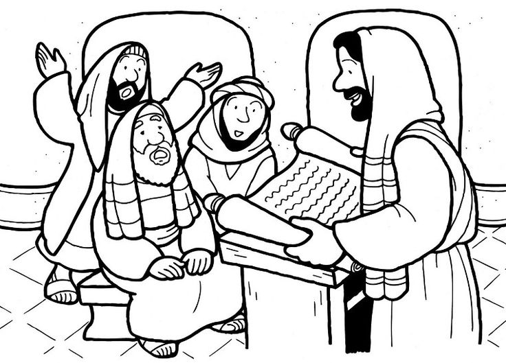 Reading Scroll Coloring Page