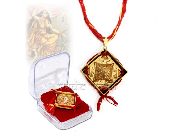 48 best yantra lockets and pendantonline store for yantra lockets bagalamukhi buy bagalamukhi yantra locket in brass online from india aloadofball Image collections