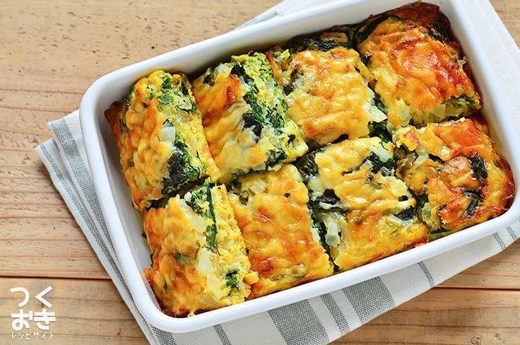 ほうれん草とたまねぎのオープンオムレツ | 作り置き・常備菜レシピサイト『つくおき』
