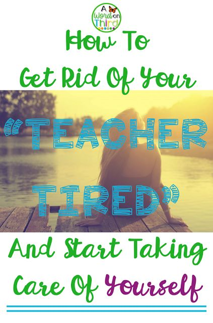 Helping Busy Teachers Practice Self-Care - A Word On Third