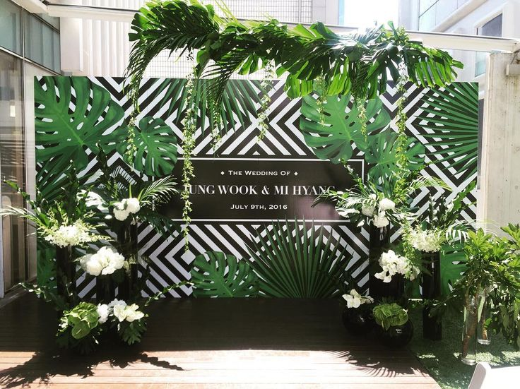 Botanical, wedding step & repeat