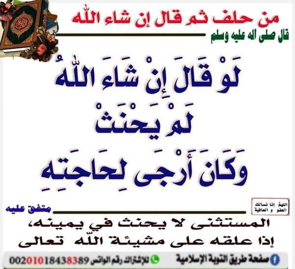 Pin By Nor Elhoda On احاديث صحيحه Hadith Arabic Calligraphy Calligraphy