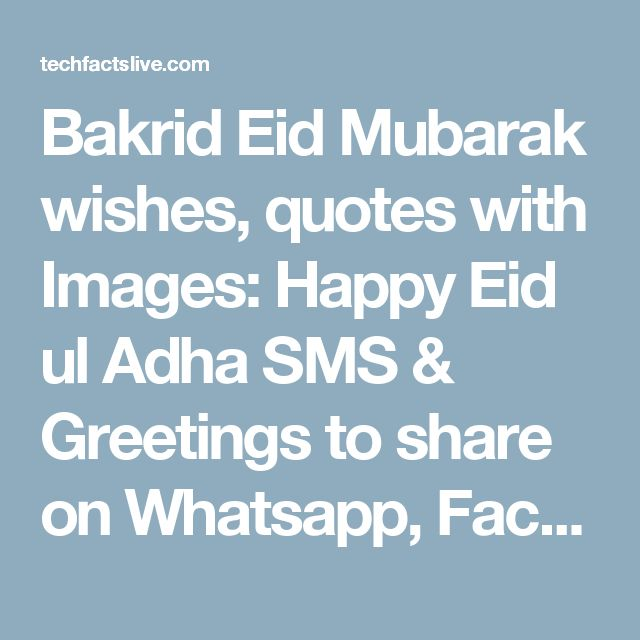 Bakrid Eid Mubarak wishes, quotes with Images: Happy Eid ul Adha SMS & Greetings to share on Whatsapp, Facebook