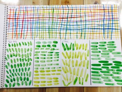 미술을 오래 배운 친구들이나, 고학년 친구들은 수채화 그리기를 배우기 시작해요. 바로 배우기 전에 명도,...