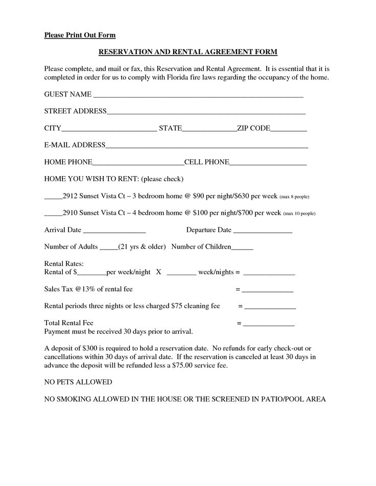 Lease Agreement Form Free Printable Documents Rental