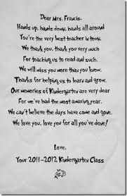 Cute Dr Seuss Like Poem For Teacher