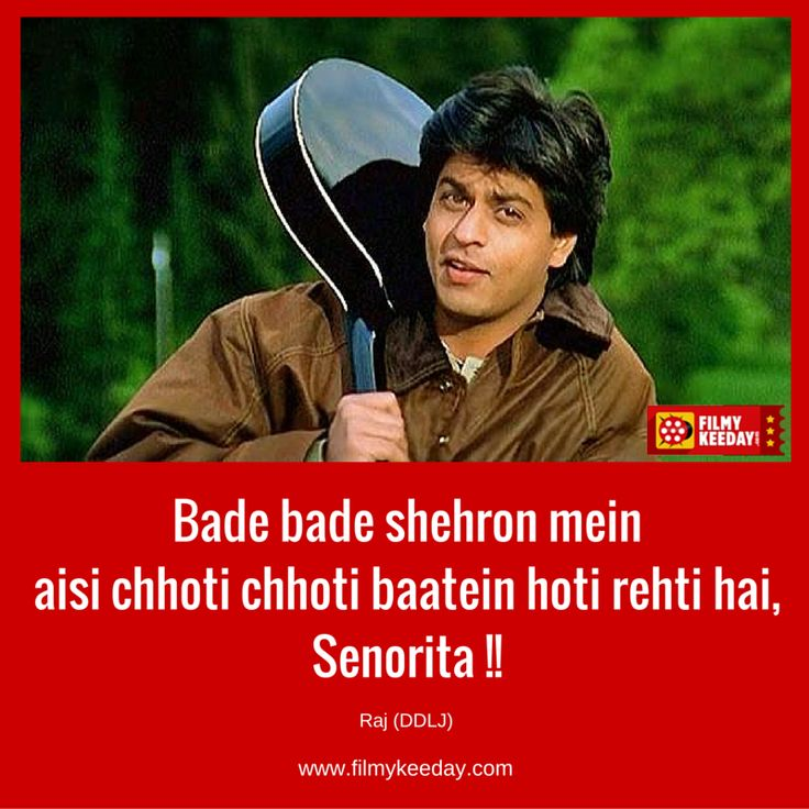 Shahrukh Khan Dialogues  All Dialogues of DDLJ film