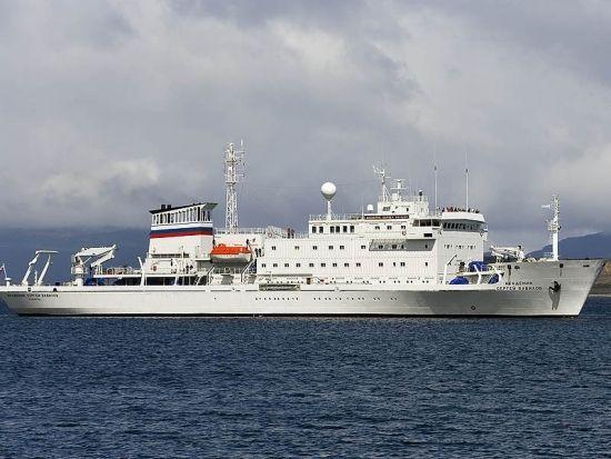 Vavilov Antarctica Ship