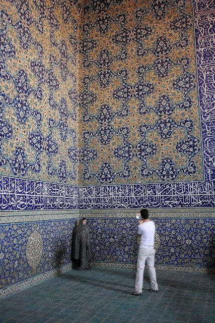 Sheikh Lotf Allah Mosque, Isfahan, Iran. UNESCO World Heritage Site