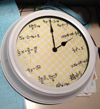 Equation Clocks - Rich Assessment Task | Math Class ...