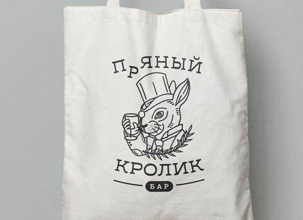 Логотип для бара Пряный кролик | GoDesigner