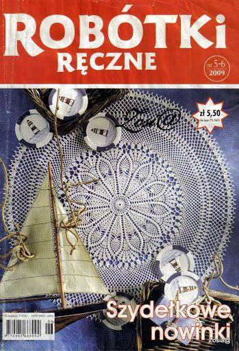 Robotki Reczne 5 2009 - רחל ברעם - Picasa Web Albums