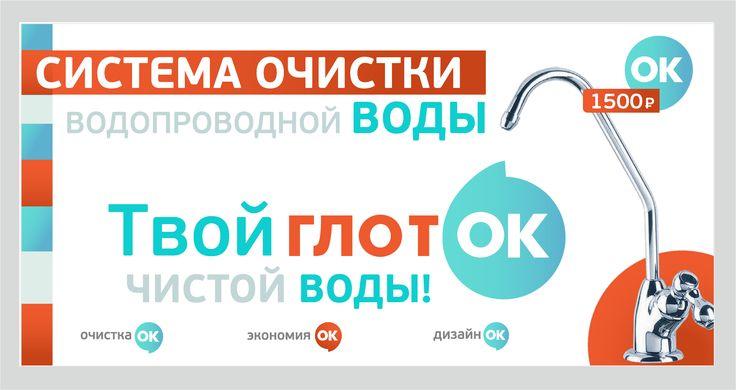 Логотип и название в работе. Банер 3х6 м