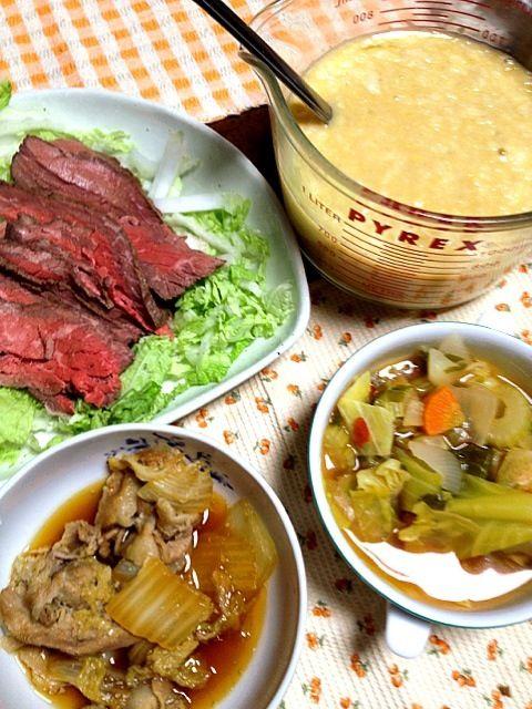 ローストビーフは自家製です。クックパッドに載っていた炊飯器を使って作りました。 - 13件のもぐもぐ - ローストビーフ 白菜と豚肉の煮物 とろろ 野菜スープ by 4jinoanata