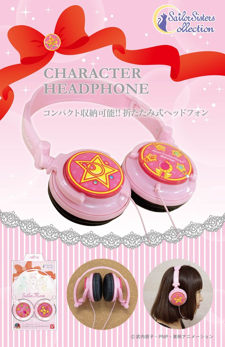 MOONIE MERCH OF THE DAY: NEW SAILOR MOON HEADPHONES!!! http://www.moonkitty.net/reviews.php #SailorMoon #Anime