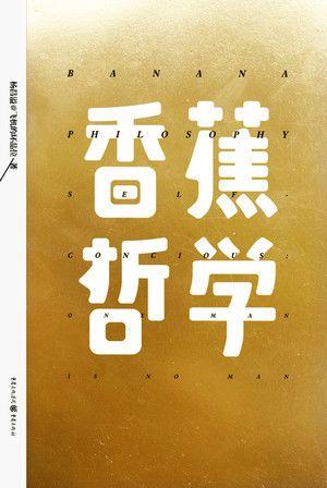 http://media-cache-cd0.pinimg.com/originals/a8/ed/af/a8edafe944ec6548599d1cef4d587679.jpg