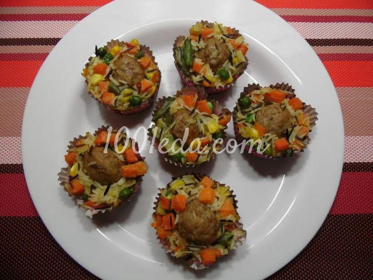 Рисово-овощные кексы с фрикадельками