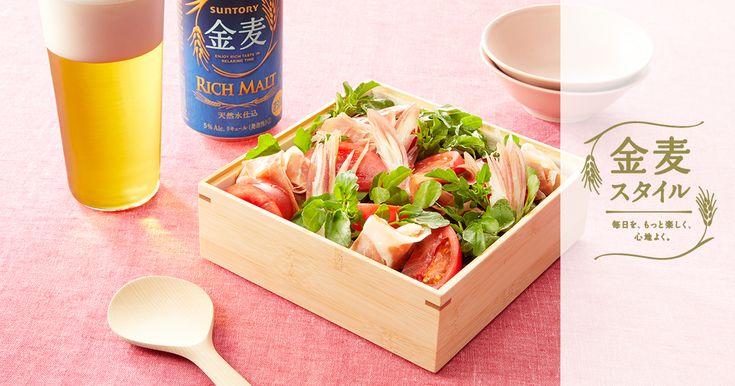 金麦レシピ|ボックスブーケ風ちらし寿司|金麦スタイル|毎日を、もっと楽しく、心地よく。 - 抽選で金麦や読者プレゼントが当たる!