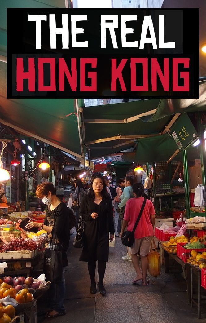 Forget metropolitan Hong Kong and enjoy it for real, like Hong Kongers do! Check out our tips on best eating experiences in Hong Kong. From Bowringtoon Cooked Food Centre where they serve hearty Cantonese meals to a little dessert shop popular among Hong Kong teens, to the only surviving fresh market in the heart of Hong Kong's Central district.
