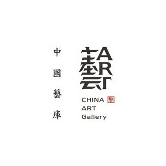 #Letter forms and #Chinese characters integrated perfectly! Love it!