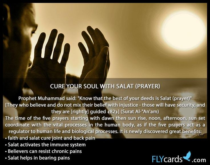"""Cure your soul with Salat Prophet Muhammad said: """"Know that the best of your deeds is Salat (prayer)"""" #SS6EncoreDay1"""