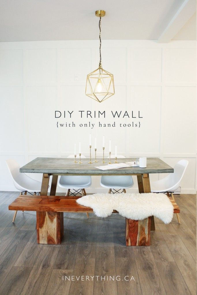 No power tools? No problem! Create your own trim accent wall using only hand tools! | ineverything.ca